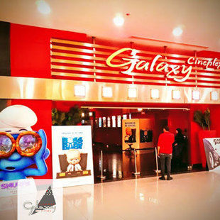 Galaxy Cineplex Mall Of Arabia Cinema Cairo Egypt Showtimes Cinemas Guide Tickets Prices
