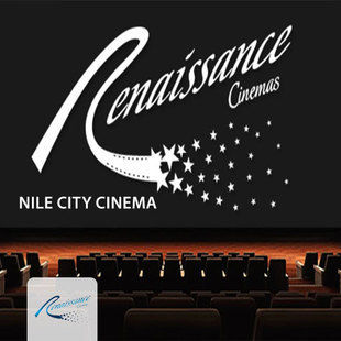 Nile City Cinema Cairo Egypt Showtimes Cinemas Guide Tickets Prices